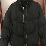 Куртка Bershka Размер L, Санкт-Петербург