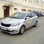 Авто в аренду, Санкт-Петербург