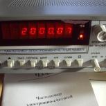Частотомер Ч3-63/1 Не пользованный., Санкт-Петербург