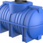 Горизонтальная емкость для воды G 500 литров, Санкт-Петербург