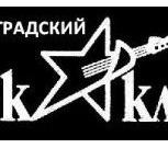 Куплю виниловые пластинки,литературу по теме Ленинградский Рок-клуб, Санкт-Петербург
