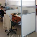 Мобильные офисные перегородки, Санкт-Петербург