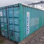 Аренда контейнера 20 футов бу, Санкт-Петербург