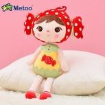 Мягкая Кукла Metoo — Карамелька (50 См), Санкт-Петербург