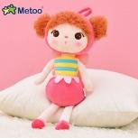 Мягкая Кукла Metoo – Бабочка (50 См), Санкт-Петербург