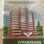 Книга ЖКХ, Санкт-Петербург
