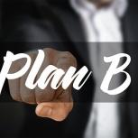 Бизнес-план для развития бизнеса, Санкт-Петербург