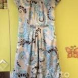 Платье BG Maternity, Санкт-Петербург
