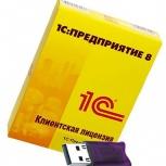 1С Бухгалтерия 8 базовая версия. Установка в день заказа!, Санкт-Петербург