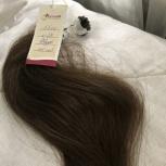 Волосы натуральные, Санкт-Петербург