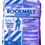 Антигололедные реагенты RockMelt Salt, Санкт-Петербург