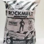 Противогололедный материал Rockmelt гранитная крошка, Санкт-Петербург