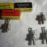 Транзистор. Тиристор., Санкт-Петербург