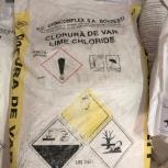 Известь хлорная, меш. 21 кг (пакеты по 1,5 кг), Китай, Санкт-Петербург