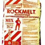 Реагент противогололедный ROCKMELT MIX 20 кг, Санкт-Петербург
